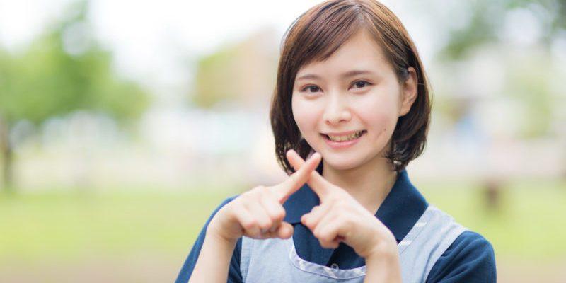指を交差する女性