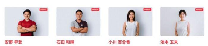 W/Fitness(ウィズフィットネス)のトレーナー